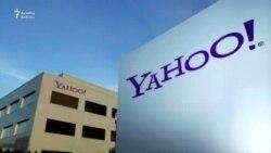 Yahoo email-ləri təhlükədə?