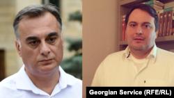 Georgia -- Laperashvili Zaal udumashvili