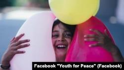 Літній табір для ромських дітей, Ужгород. Facebook «Молодь за мир»