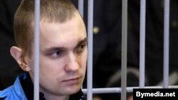 Дзьмітры Канавалаў