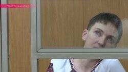 Прокурор попросил для Савченко 23 года колонии
