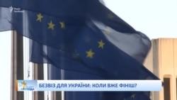 МЗС: розраховуємо на «безвіз» із ЄС вже з літа