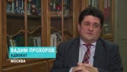 """""""Следствие буксует, и это сознательная позиция властей"""", – адвокат семьи Немцова"""