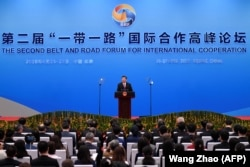 Chinese President Xi Jinping speaks at the second Belt And Road Forum in 2019.