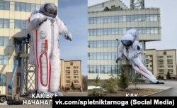 Надувной космонавт в Красноярске