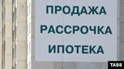 Пока ничего в политике государства не меняется, нужно действовать самим, решили инициативные жители Петербурга. Ипотечная система оказалась не по карману большинству россиян