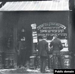 Magazinul lui Wolf Leiser din Odesa la Paris în 1925