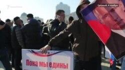 """Грозный, 4 ноября. """"В обнимку с Путиным"""""""