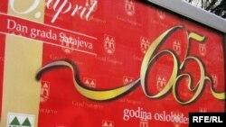 Fotogorafije uz tekst: Zvjezdan Živković