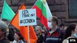 Протестите с искане за оставката на правителството на Бойко Борисов и на главния прокурор Иван Гешев продължават 42 дни