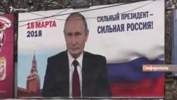 Як переконують кримчан прийти на вибори (відео)