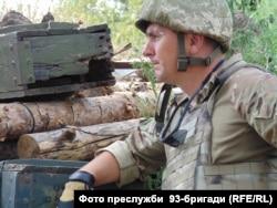 Бригадний генерал Владислав Клочков