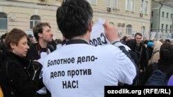Акция протеста на Болотной площади в Москве, 6 мая 2013