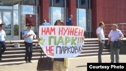 Ижевск. Пикет против вырубки деревьев и застройки территории парков