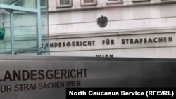 """Здание суда, в котором слушается дело членов """"чеченской мафии"""""""