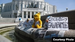 Акция с плюшевыми медведями. Минск, 2 августа 2012 года.