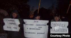6 февраль Сембердә үткән пикетта да Рафис Кашаповны яклап шигар күтәрелде