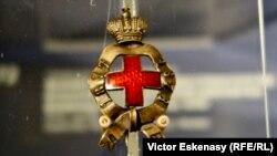Medalie a Crucii Roșii ruse din timpul Războiului ruso-turc 1877-1878
