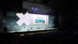 Տեղեկատվական տեխնոլոգիաների համաշխարհային համաժողովն ավարտվեց