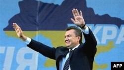 Иллюстрационное фото. Виктор Янукович на съезде Партии Регионов