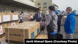 China's shipment of Sinopharm vaccines left Beijing for Kabul on June 9.