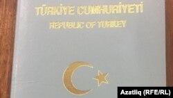 Туркия - Шиносномаи хизматии Туркия