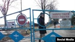 Представители крымской самообороны не пускают руководителя и трех членов правления на работу в Симферопольский аэроспротклуб имени Амет-Хана Султана (архивное фото, декабрь 2014 года)