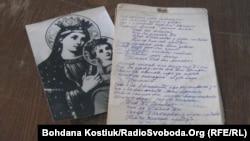 Фотографії і записи родини Наталі Бєлової