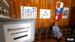 Rostovda seçki məntəqəsi