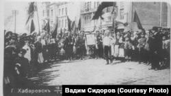 Демонстрация украинцев Хабаровска. 1917 г.