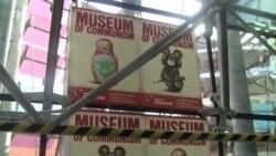 Музей комунізму у Празі