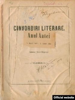 """Revista """"Convorbiri literare""""."""