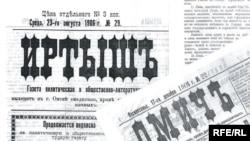 """Номера газет """"Иртыш"""" и """"Омич"""", которые издавались Алиханом Букейханом."""