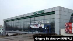 Салон ТаГАЗ в Ростове-на-Дону