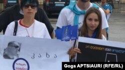 """""""ქართული ოცნების"""" ახალგაზრდული ორგანიზაციის წარმომადგენლების საპროტესტო აქცია გორში"""