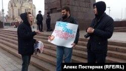 Участники митинга против обнуления президентских сроков во Владивостоке