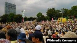 Протестот против нуклеарната енергија во минатата година