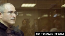 Михаил Ходорковский в Мосгорсуде
