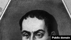 Гетьман Пилипа Орлик