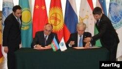 Memorandumun imzalanması - 14 mart 2016