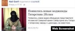 Facebookтагы скриншот