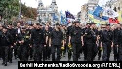«Марш няскораных», што праходзіў паралельна з вайсковым парадам на Дзень незалежнасьці Ўкраіны ў Кіеве, 24 жніўня 2017 году