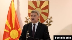 Macedonia - Address by the President of the Republic of Macedonia, Gjorge Ivanov, on which he vetoed the Law on the Use of Languages.