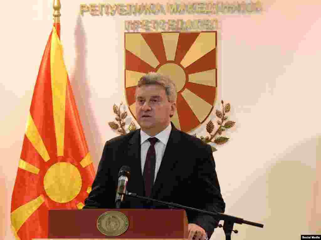 МАКЕДОНИЈА - Од кабинетот на претседателот Ѓорѓе Иванов соопштија дека целиот процес на разговори за разликата околу името наликува на личен договор меѓу премиерот Зоран Заев и премиерот Алексис Ципрас, за што нема обезбедено национален консензус во Република Македонија.