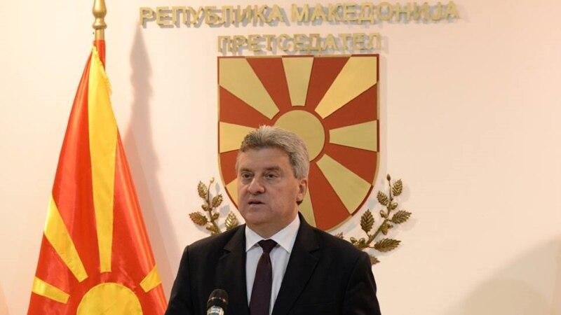 Средба Иванов Звиздиќ