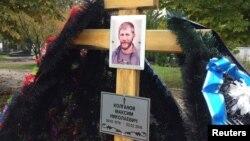 Тольятти. Могила Максима Колганова, убитого в Сирии