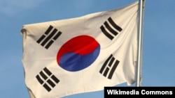آرشیف، بیرق کوریای جنوبی