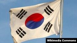 Flamuri i Koresë së Jugut
