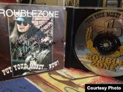 Уганараваны альбом «Rouble Zone»