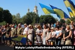Четвертую годовщину освобождения отметили в Славянске, 5 июля 2018 года